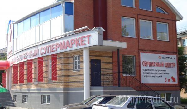 Интернет магазин футболок в Череповце