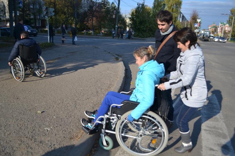 Знакомства инвалидов в йошкар оле