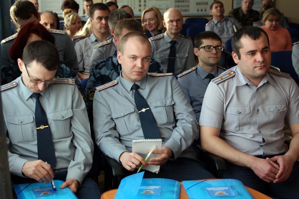 Конференция ветеранов уфсин марий эл