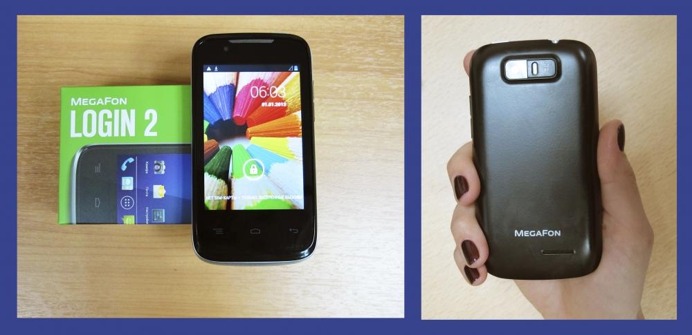 Порно Видео Для Мобильного Телефона Megafon Login2 Безрегистрации