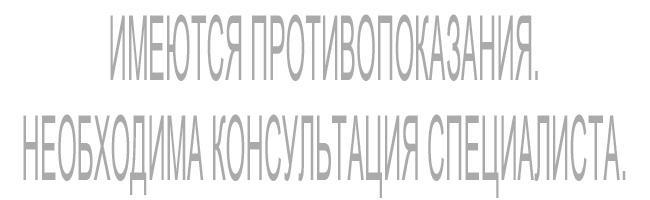 Ив роше йошкар-ола салон красоты