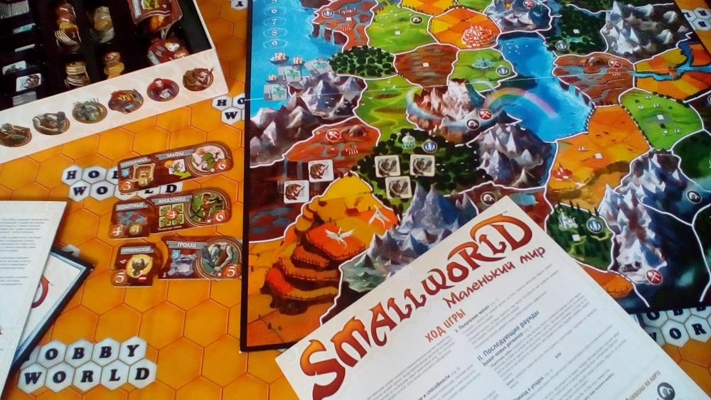 настольные игры, настолки, smallworld, small world, маленький мир