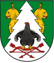 респубилка марий э, герб килемарского района