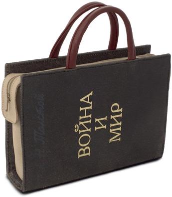 Шутка про женскую сумочку.