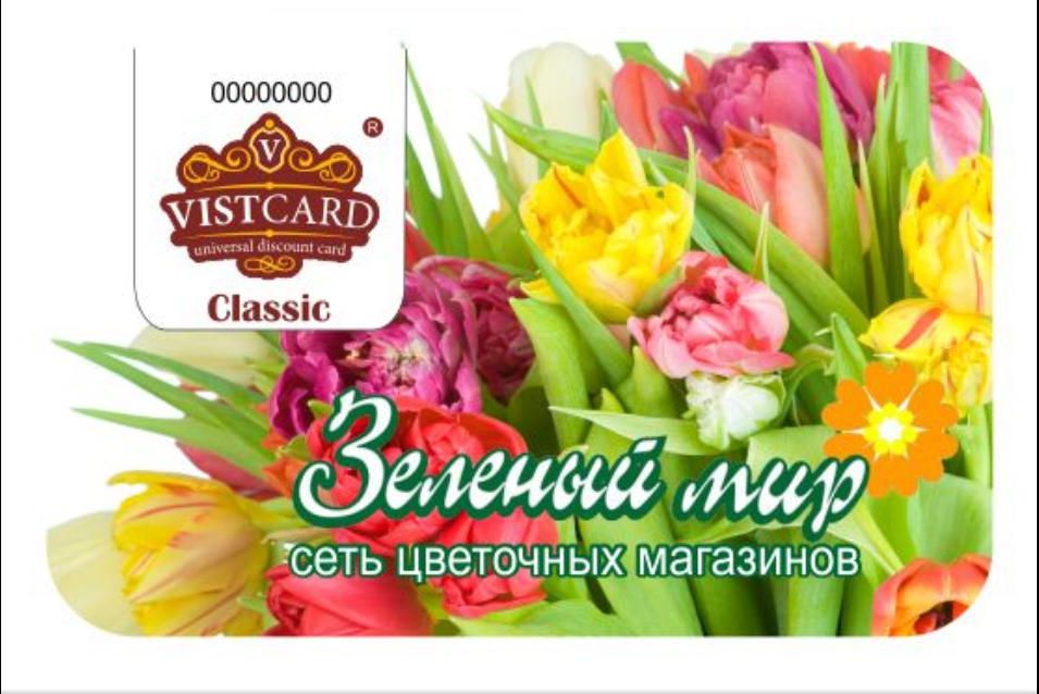 Цветочный магазин йошкар-ола рядом