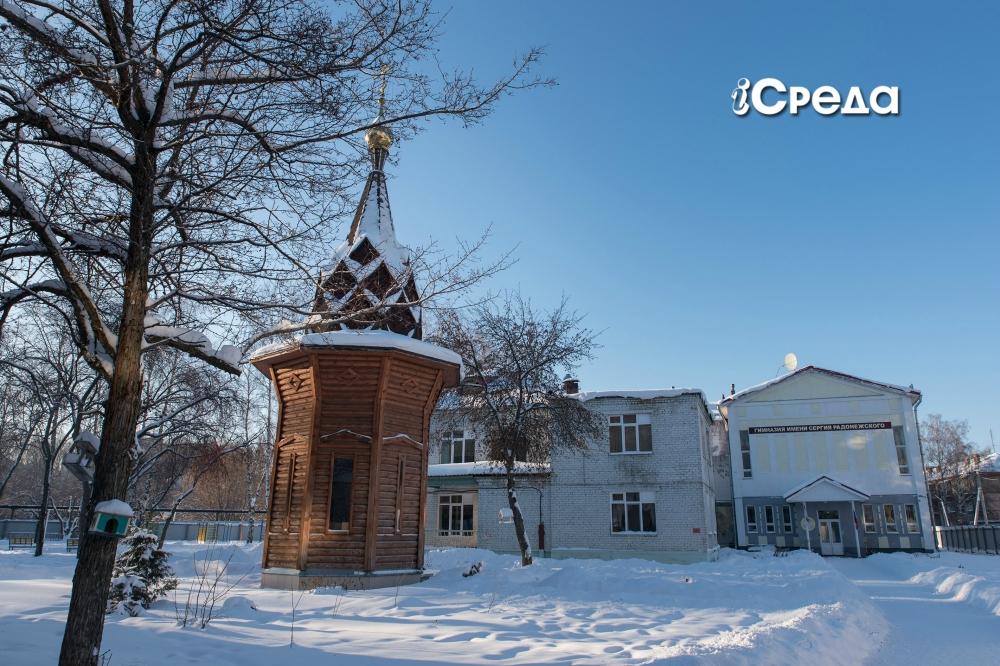 гимназия им сергия радонежского, часовня, церковь, йошкар-ола, марий эл, зима, зимний пейзаж