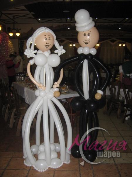 Как сделать жениха и невесту