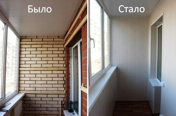 """Окна окна и потолки """"экострой""""."""