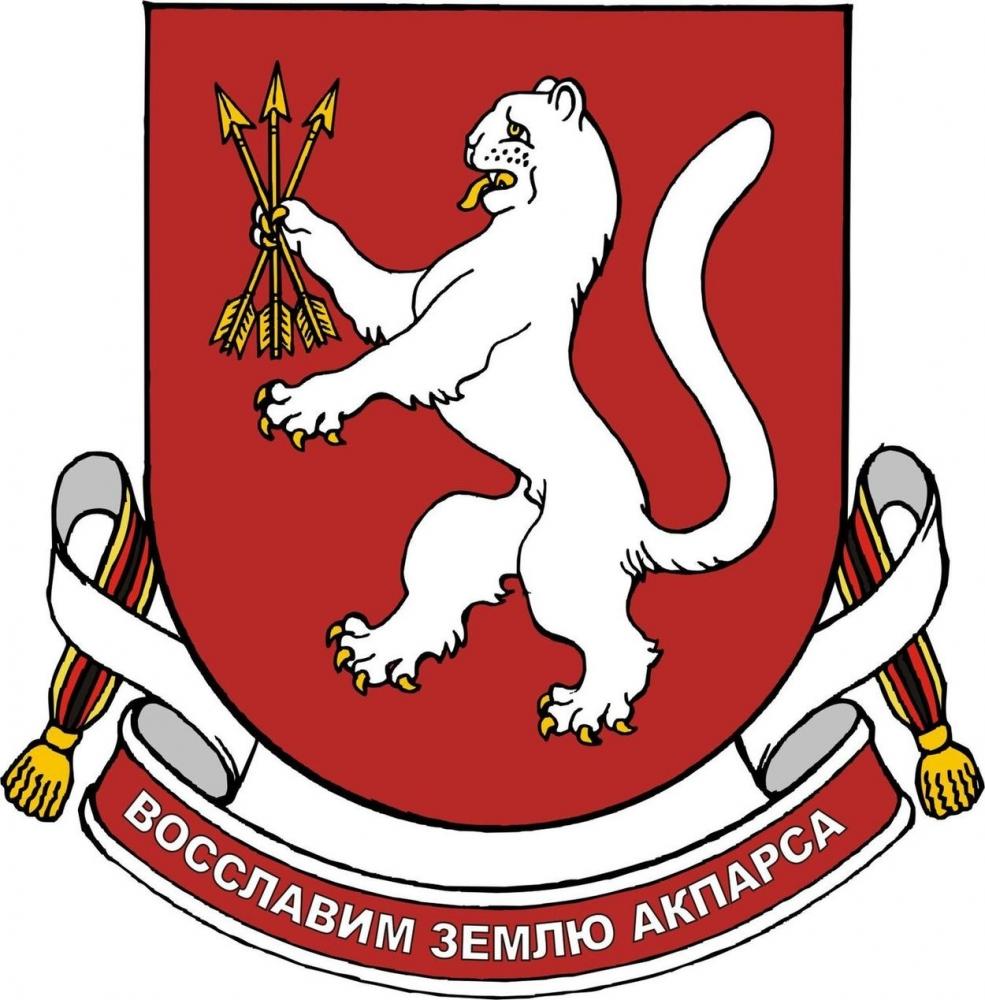 респубилка марий эл, горномарийский район, герб