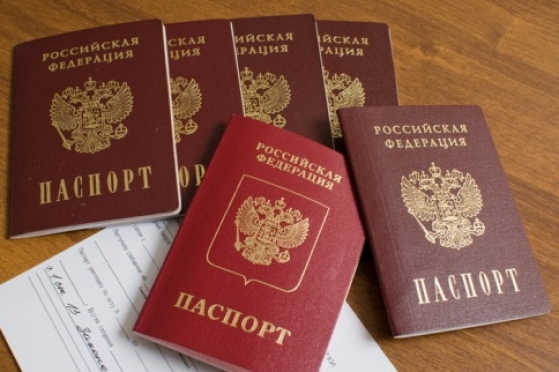 Российский паспорт ждут нововведения
