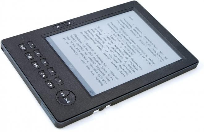 Похищенная электронная книга может стоить преступной парочке  полмиллиона рублей