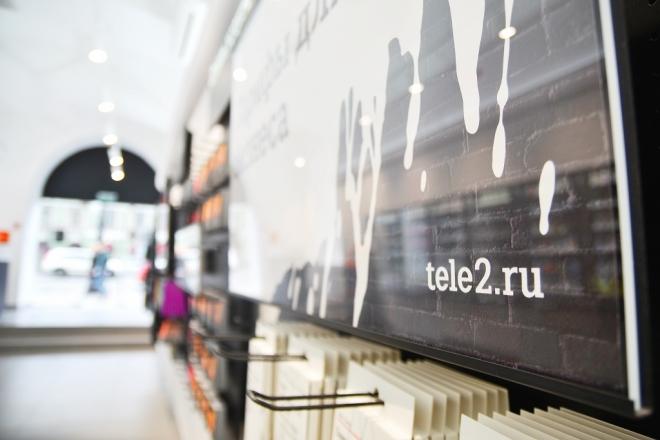 Tele2 расширила роуминговую сеть в Эстонии и Казахстане