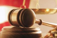 Жителя Параньги обвиняют в хулиганстве, вымогательстве и лишении свободы