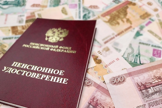 Пенсию в Республике Марий Эл теперь можно получить в РОСГОССТРАХ БАНКЕ