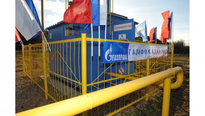 Жители пяти населенных пунктов Мари-Турекского района получили возможность использовать природный газ