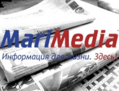Дайджест новостей «МариМедиа» за неделю