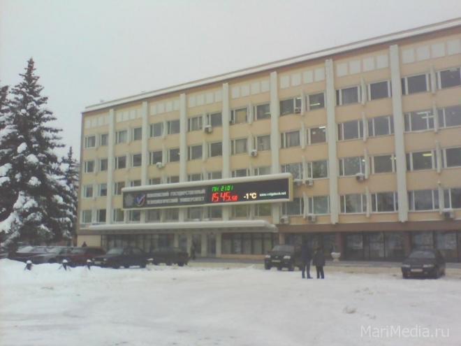 В Йошкар-Оле открывается VI Фестиваль науки