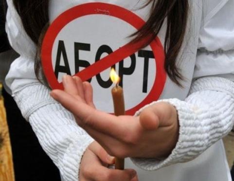 Волонтеры собирают подписи в поддержку отмены абортов