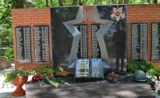 На реставрацию мемориала павшим воинам в Йошкар-Оле потребовалось 2 млн рублей