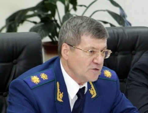 Юрий Чайка назначил прокурора Параньгинского района