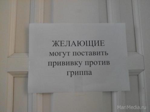 138 жителей республики госпитализированы с подозрением на ОРВИ