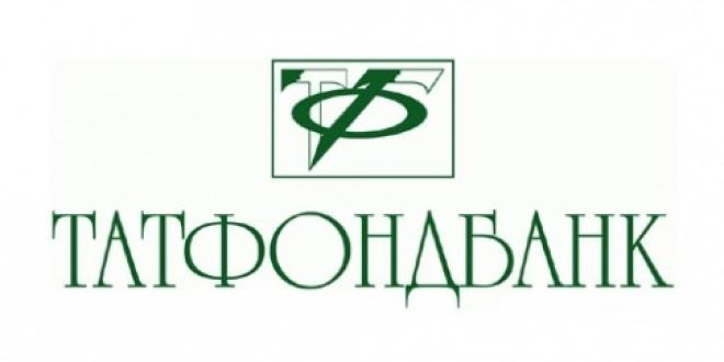 Татфондбанк подключился к системе денежных переводов ЮНИСТРИМ