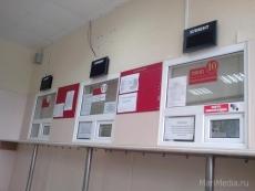 Межрайонный РЭО ГАИ по четвергам работает с клиентами Единого портала государственных услуг