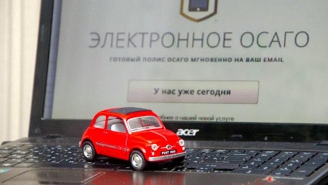 Йошкаролинец переплатил за полис ОСАГО более 5 тысяч рублей