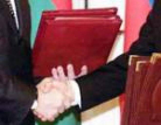 Бизнесмены и ученые Марий Эл приглашены на Форум в г.Саранск