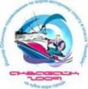 «Морские волки» познакомятся с акваторией реки М.Кокшага (г.Йошкар-Ола, Марий Эл)