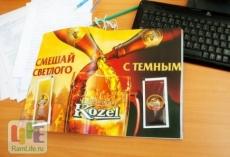 В России, возможно, будет смягчен запрет на рекламу пива
