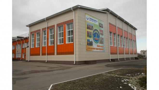 АО «Транснефть – Верхняя Волга» отремонтировало школу в республике Марий Эл