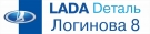 Фирменный магазин оригинальных запчастей LADA Dеталь