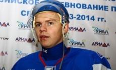 Хоккеист «Ариады» назван лучшим в октябре