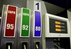 В Марий Эл цены на бензин преодолели рубеж в 32 рубля