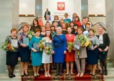 В Госдуме состоялось награждение победителей конкурса «Воспитатели России»