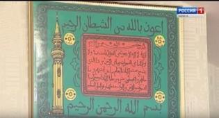 Изге мечет – Соборная мечеть Йошкар-Олы