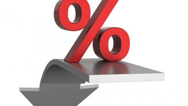 Банк России снизил ключевую ставку до 8,5 процента годовых