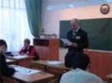 Лицей Бауманский (Марий Эл) вошел в сотню лучших образовательных учреждений России