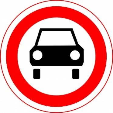 По центральной улице поселка Медведево в Марий Эл по-прежнему запрещено ездить
