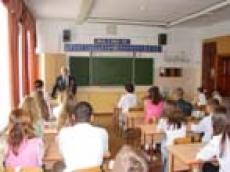 В Марий Эл продолжается оснащение учебных классов спецоборудованием