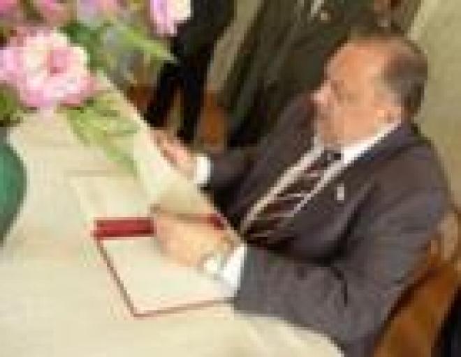 Юрий Минаков возглавил Госсобрание Республики Марий Эл