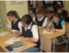 Жителям Марий Эл предлагают оценить работу местных образовательных организаций