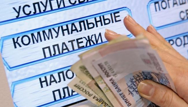 Центр общественного контроля ЖКХ сменил прописку