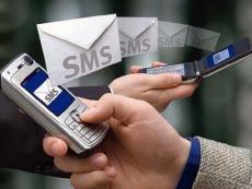 Школы переходят с родителями на sms-общение