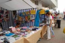 Завтра в Йошкар-Оле откроется «школьный базар»