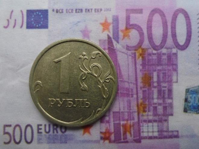 Евро снова подскочил до 72 рублей