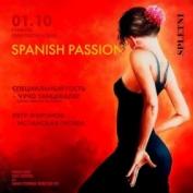 1 октября Spanish Passion (испанская страсть)!