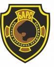 Частное охранное предприятие «Барс»
