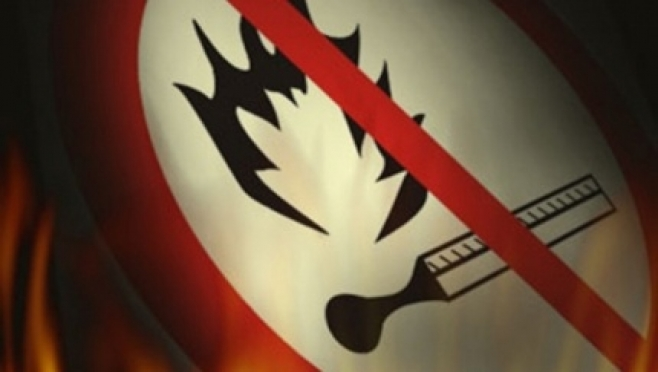Основная причина лесных пожаров – неосторожное обращение с огнём